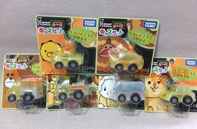 6款同售 日貨 2013 Mister Donut 波堤獅 CHORO-Q 阿Q車 迴力車 夜光版 限定 工程車