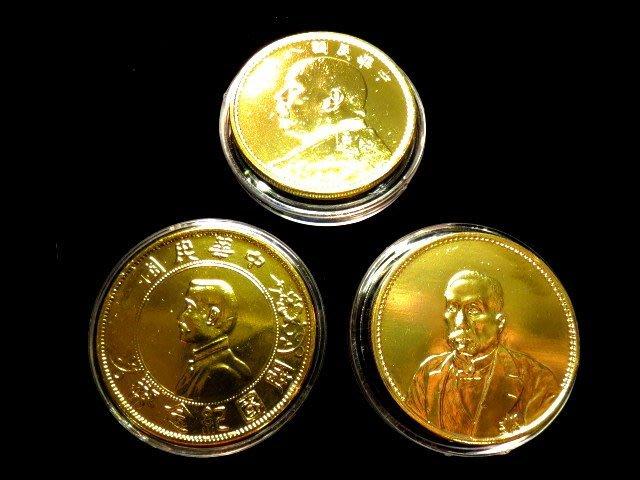 【 金王記拍寶網 】T2177  中國近代金幣 金幣3枚 不分售 熱賣優惠促銷中 ~罕見稀少~
