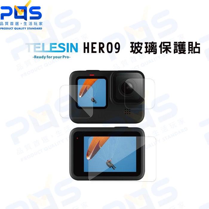 TELESIN HERO9 玻璃保護貼 (1入) 鏡頭貼 保護膜 GoPro 副廠周邊 台南PQS