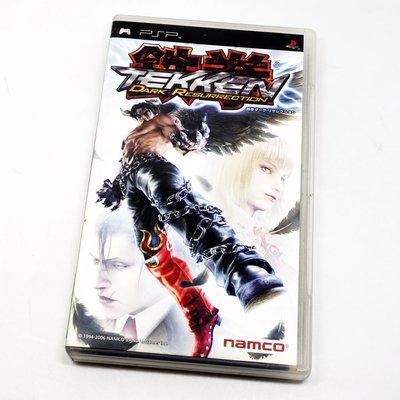 【橙市青蘋果】PSP:鐵拳 黑暗復甦 Tekken Dark Resurrection 日文亞版 #03738