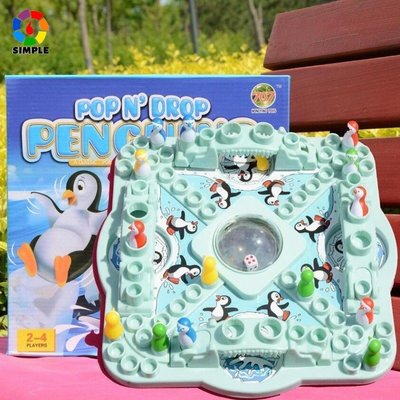 企鵝飛行跳棋 企鵝競賽遊戲 3D立體跳棋 ?? 桌遊??趣味 多人桌遊 團康 親子(企鵝敲冰 雙人對打)