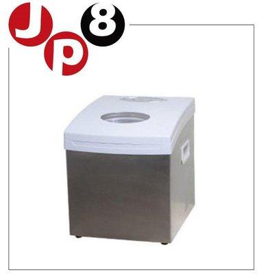 JP8日本代購 ROOMMATE〈EB-RM5800G〉家庭用製冰機 下標前請問與答詢價