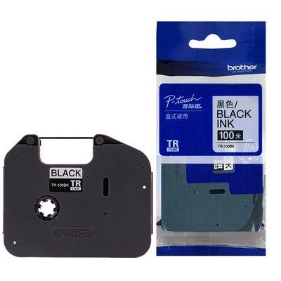 【KS-3C】Brother TR-100BK 原廠碳帶 標籤帶 印字帶(套管用)用於PT-E800T E850TKW
