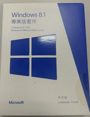 Windows 8.1 升級套件(專業版)盒裝版(注無法獨立使用,必須有Win8系統才能安裝升級)