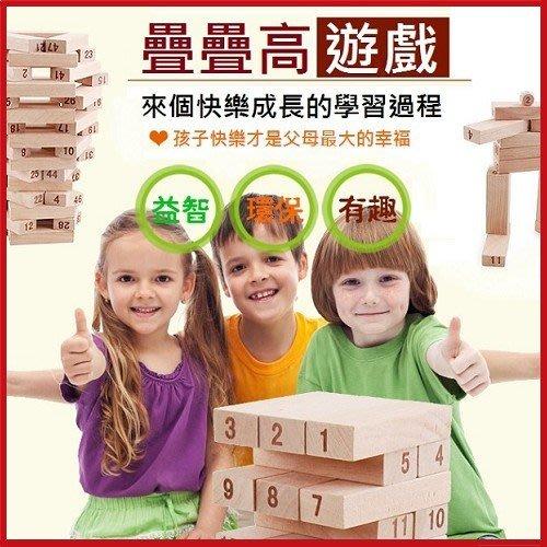 大號松木數字積木疊疊樂 益智遊戲 創意益智桌遊盒玩(51片+4顆骰子)【AE09050】JC雜貨