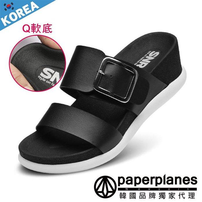 PAPERPLANES紙飛機 輕量舒壓乳膠楔型涼拖鞋【00252】二色 涼鞋 正韓製 造型釦環 韓國空運