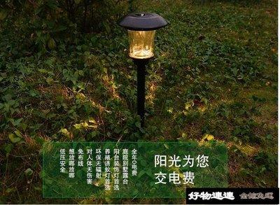 新品免運 超值太陽能草坪燈戶外庭院燈草地燈不銹鋼家用防水花園裝飾景觀燈QM【好物連連】