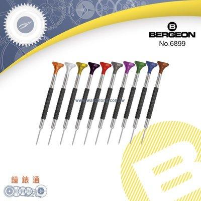 【鐘錶通】B6899《瑞士BERGEON》膠柄不銹鋼螺絲起子(單售) 0.5~2.0mm 等八種尺寸可選├螺絲工具┤