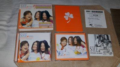 【李歐的音樂】幾乎全新華研唱片S.H.E 女朋友 女生宿舍 CD+ RVCD +28頁小寫真+可蹦券+歌迷卡+紐約紐約券