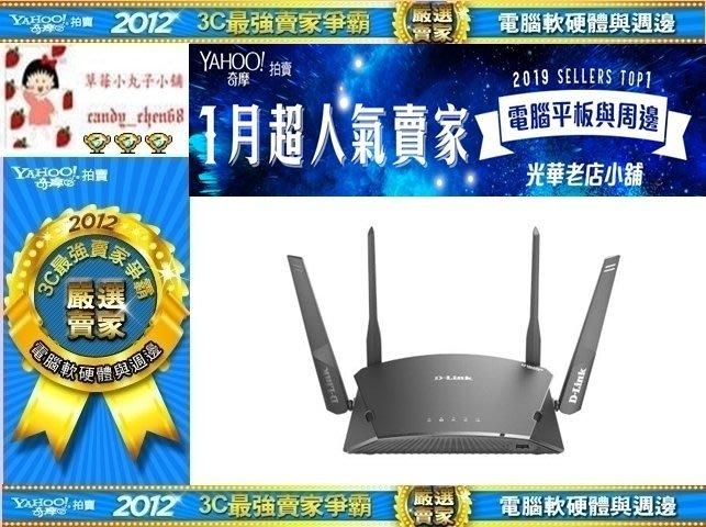【35年連鎖老店】D-Link DIR-1760 AC1750 Wi-Fi Mesh 無線 路由器有發票/3年保固