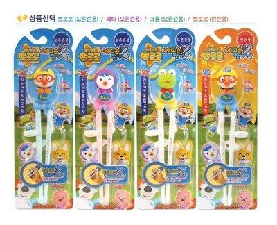 韓國PORORO 第一階段 學習筷 右手/ 左手 愛迪生 EDISON 波力POLI 學習餐具 兒童餐具 台北市