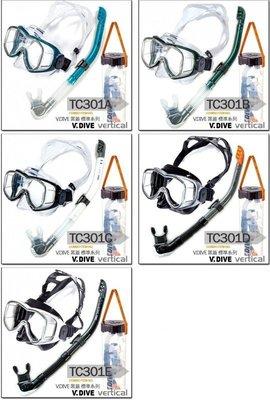 台灣潛水-台灣潛水-V.DIVE TC301 Combo FRAME面鏡+SN06 TRO 呼吸管
