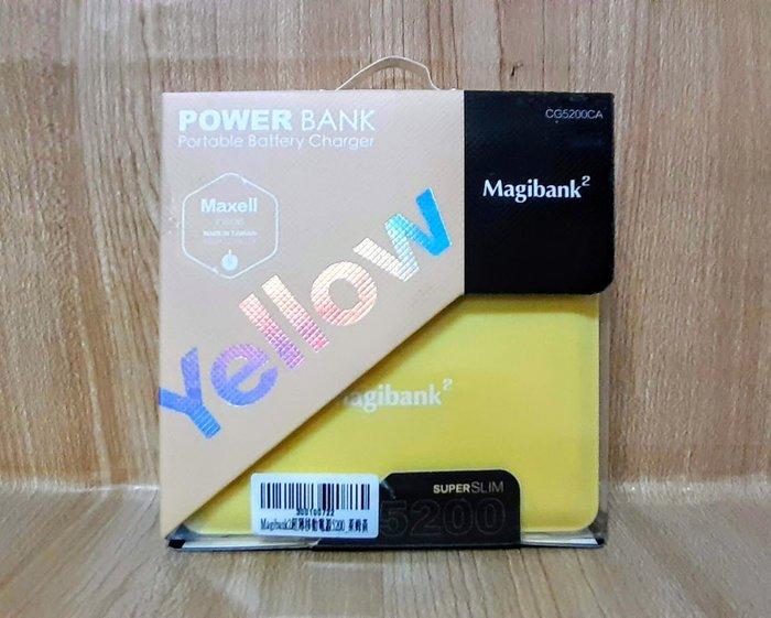 (C+西加小站) Magibank2 Power Bank  配備行動電源 5200mAh