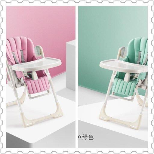 〖起點數碼〗babycare寶寶餐桌椅 多功能嬰兒便攜可折疊寶寶吃飯椅子 兒童餐椅