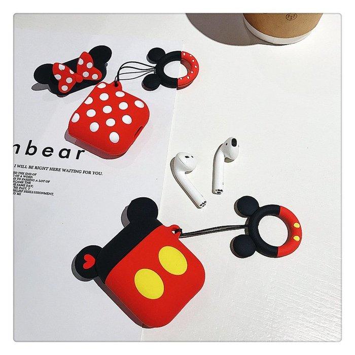 酷喜.附同款吊飾環 蘋果airpods 保護套 無線 矽膠套 二代airpods2 充電盒子 卡通 保護套 米鼠 耳機殼