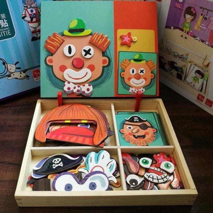 兒童早教拼圖磁鐵書 情景磁力貼拼拼樂玩具