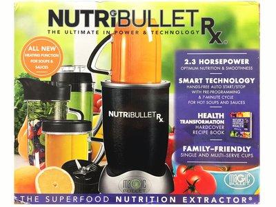 Nutribullet RX 1700W 2.3HP 超強大馬力,美國原廠攪拌蔬果調理機、奶昔、碎冰、冰沙,共10配件