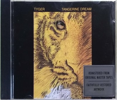 《絕版專賣》Tangerine Dream 橘夢樂團 / Tyger (歐版.半銀圈版)
