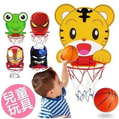 八號倉庫  玩具 寶寶掛式 兒童籃框室內投籃 球框 附贈籃球 1-6歲 【3D220E226】