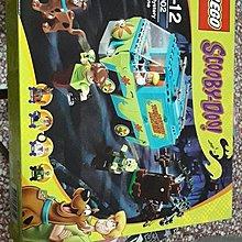Lego 75902 scooby doo