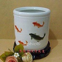 INPHIC-瓷器工藝品 年年有餘 薄胎藝術陶瓷小筆筒金魚 文房用品
