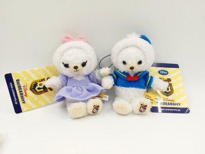 日本迪士尼Store 大學熊變裝唐老鴨黛西公仔鑰匙圈吊飾