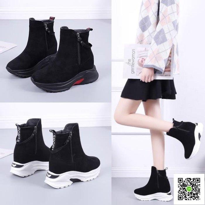 運動鞋 內增高運動鞋女冬季新款韓版百搭休閒鞋加絨保暖厚底高筒棉鞋 玫瑰女孩