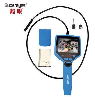 Supereyes超眼防水3.5寸大屏 螢幕視頻內窺鏡 工業探頭 汽車檢修 936
