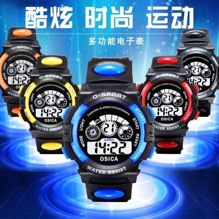 兒童手錶男孩女孩電子錶生活防水夜光男中小學生多功能運動手錶