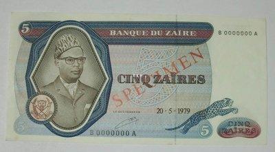 『紫雲軒』(各國外幣) UNC 薩伊1979年5紮 紙幣 (樣鈔,保真)CINQ Zaïres Specimen Hhwb1305