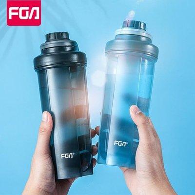 推薦#富光搖搖杯健身蛋白搖粉杯運動水杯大容量小粉盒代餐便攜奶昔杯子