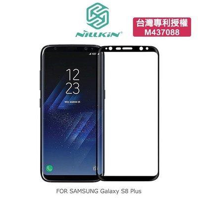 --庫米--NILLKIN SAMSUNG Galaxy S8+ /S8 Plus 3D CP+ MAX 滿版鋼化玻璃貼