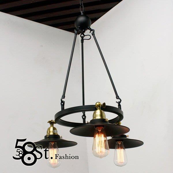 【58街】設計師款式「歐式復古Raymond雷蒙工業吊燈_燈桿可調」。複刻版。GH-458