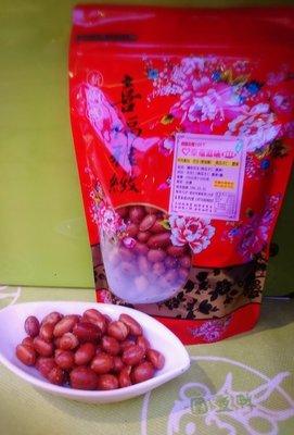 古早味手炒薄鹽炸紅生米250g/包高雄左營舊城美食
