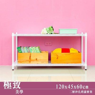 層架【沖孔 120x45x60cm 烤...