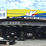 CS車宮車業 BOHENG LUXGEN SUV 2010年 前 來令片 紅盒(M1) U7 M7 MPV