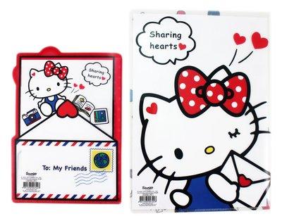 【卡漫迷】Hello Kitty 資料夾 大 小 二入組 信封 ㊣版 港版 L字型 文件夾 檔案夾 A4 凱蒂貓