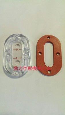 【勁力空壓機械五金】 ※ 寶馬 7.5~15HP 觀油鏡 油位鏡 4孔型 空壓機 乾燥機 精密過濾器 嘉義縣