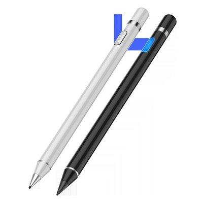 觸控筆主動式電容筆超細頭pencil觸控筆觸屏IPAD平板pro手機通用蘋果安卓igo