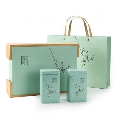 全館折扣 茶葉包裝盒綠茶白茶西湖龍井碧螺春禮盒通用一斤裝茶葉罐鐵盒
