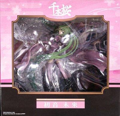 日本正版 FREEing 千本櫻 feat. 初音未來 MIKU 1/8 模型 公仔 日本代購