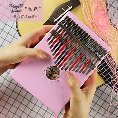 拇指林巴琴卡巴林簡單卡林吧易學安比拉馬的樂器指拇單板指母卡林巴拇指琴17
