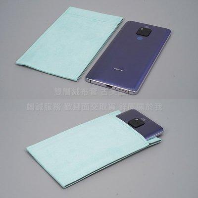 Melkco 2免運雙層絨布套 LG G8X ThinQ 6.4吋 絨布袋手機袋手機套 薄綠 可水洗保護套收納袋