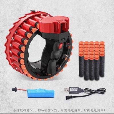 BIGLP 烈焰咆哮者手環電動軟彈發射器RAPID FIRE DART 20-兼容nerf elite泡棉彈.安全玩具