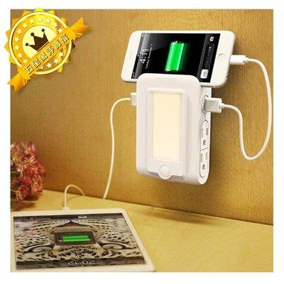 【保固一年】  led 小夜燈 雙USB 充電 插座 充電 智能 夜燈 手機 擱置架