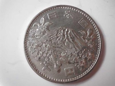 (A21) 日本国 昭和39年 東京奧運 1000千円 銀幣
