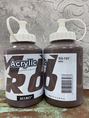 藝城美術~MIRO 壓克力顏料 ACRYLIC (丙烯顏料)色彩純淨亮麗500ml 大容量共37色 一般色#707深棕色