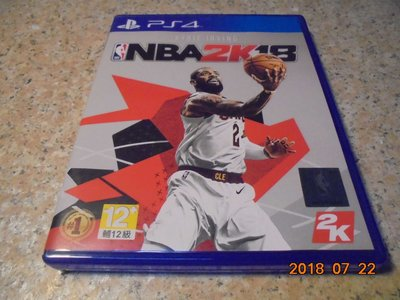 PS4 NBA2K18/NBA 2K18 中英文合版 直購價400元 桃園《蝦米小鋪》