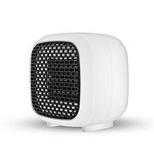【台灣現貨】110v蜂窩網狀疏風口家用小型取暖器辦公桌面電暖器暖風機
