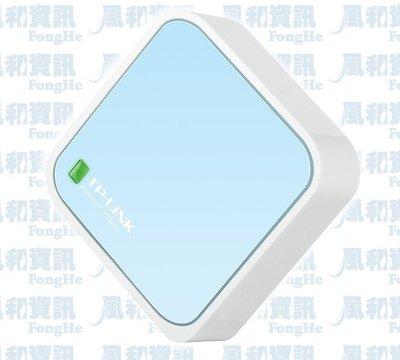 TP-LINK TL-WR802N 300Mbps無線N微型路由器【風和網通】